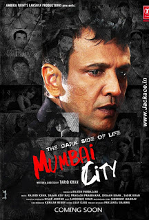 The Dark Side Of Life: Mumbai City First Look Poster 1
