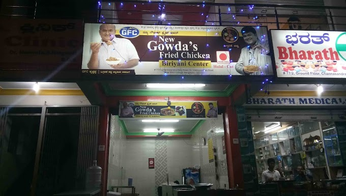 Gowda's fried chicken ( GFC)
