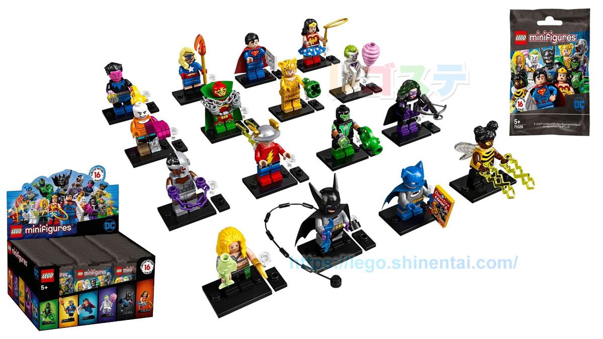 71026 ミニフィギュア DCスーパーヒーローズ