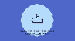 kata kerja bahasa arab berawalan huruf tsa