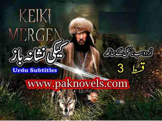 Qazakstan TV Drama Series Keiki Sniper Urdu Subtitles Episode 3