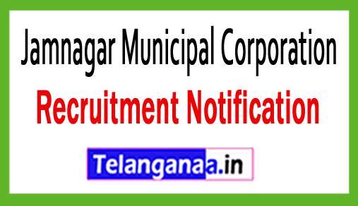 Jamnagar Municipal Corporation JMC Recruitment