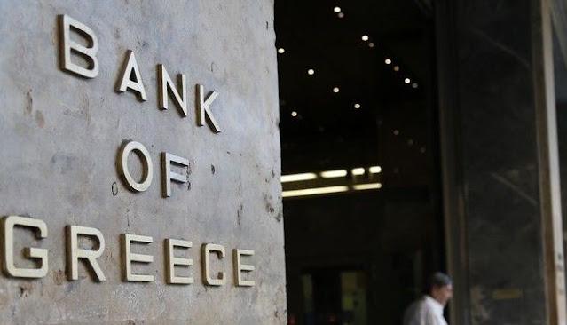 ΤτΕ:Αυξήθηκαν το  β τρίμηνο του έτους τα κόκκινα δάνεια των εταιρειών διαχείρισης...Στα 61,7 δις ευρώ!