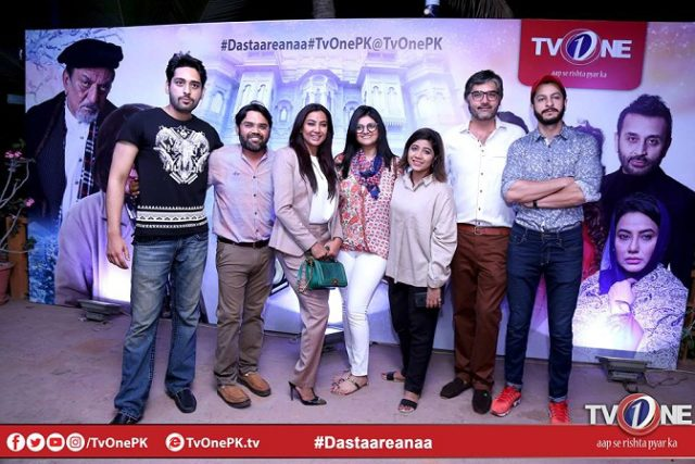 World Around ME!: Tv One's Dastaar e Anna reunites Uzma Gillani and