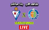 مشاهدة مباراة خيتافي وايبار بث مباشر اليوم السبت بتاريخ 20-06-2020 الدوري الاسباني