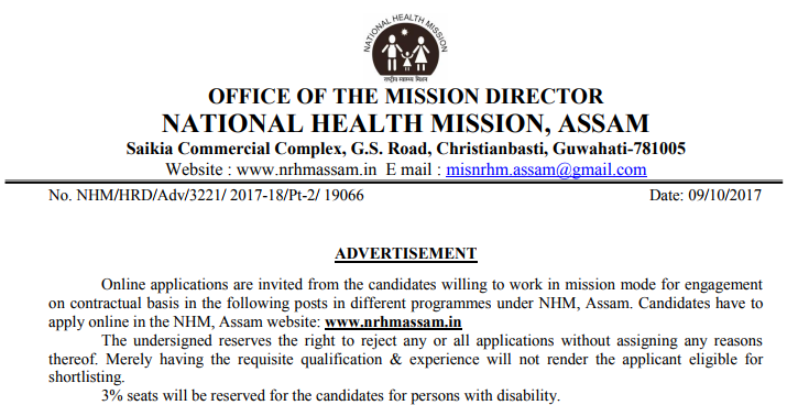 NRHM Assam Recruitment 2017: Apply 1121 JE, Staff Nurse Posts