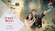 star plus drama serial 2019 Yehh Jadu Hai Jinn Ka! star cast, story, timing, TRP rating this week, actress, actors photos