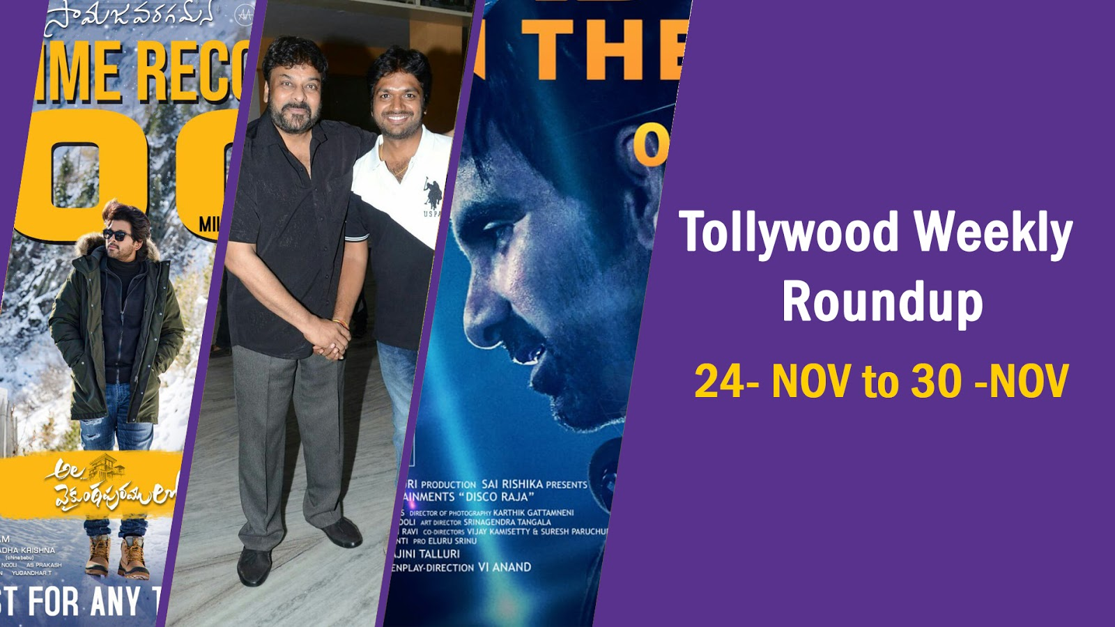 Tollywood Weekly Roundup - 24-Nov to 30-Nov