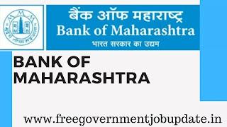 BANK OF MAHARASHTRA 2019 JOBS