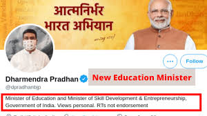 Reading Mission launch by CBSE 2021