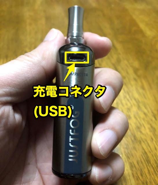 Q14の充電コネクタ