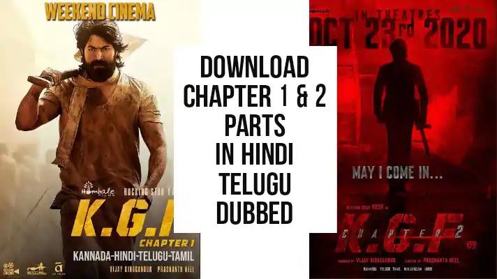 Movie hindi dubbed download filmyzilla