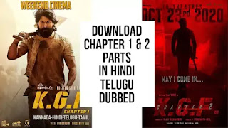 Download KGF chapter 1 and 2 Full Movie in Hindi Dubbed [480p-780p] – Filmyzilla