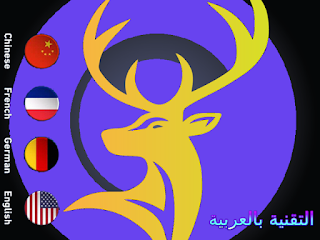 Taleek,  تعلم الإنجليزية تطبيق إبراهيم عادل تعلم اللغات الأجنبية