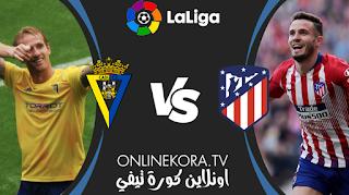 مشاهدة مباراة أتلتيكو مدريد و قاديش بث مباشر اليوم 07-11-2020 في الدوري الإسباني