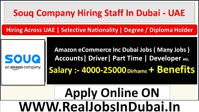 Souq Hiring Staff In Dubai UAE 2021