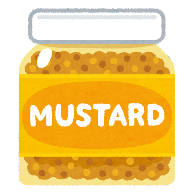 Cooking tsubu mustard
