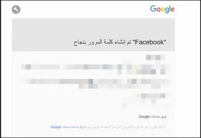 طرق لكشف المواقع الوهمية والمزيفة على الإنترنت
