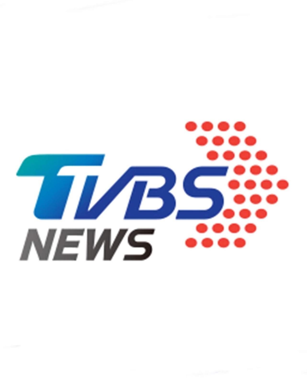 TVBS新聞台 - Taiwantv tvbs news Live (2020)