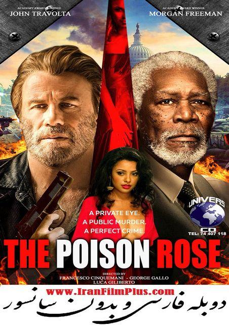 فیلم جدید دوبله 2019 The Poison Rose