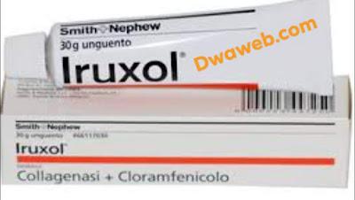 إيروكسول مرهم لعلاج الجروح والحروق والتقرحات