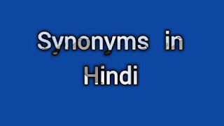 synonyms in hindi