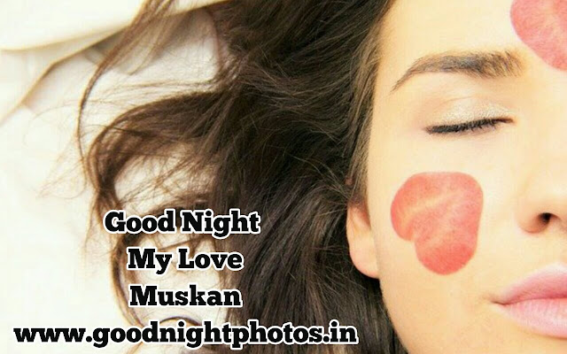 Trading Good Night ka Photo, गुड नाईट का फोटो,good night ka photo,good night ka photo download,good night ka photo dikhaiye,good night ka photo chahie,good night ka photo dikhaye,good night ka photo hd,good night ka photo shayar
