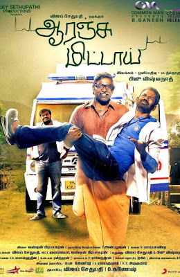 Orange Mittai 2015 Dual Audio Hindi 720p UNCUT HDRip ESubs Download