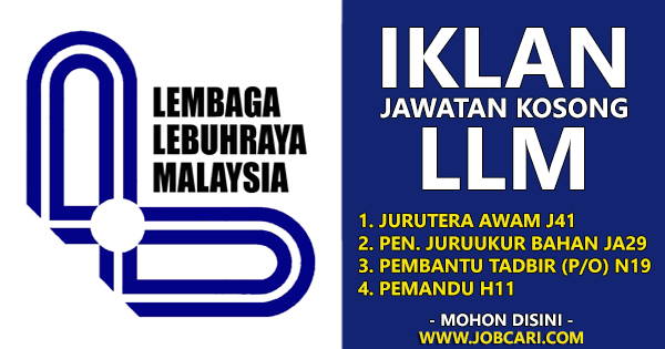 Jawatan Kosong di Lembaga Lebuhraya Malaysia Terkini
