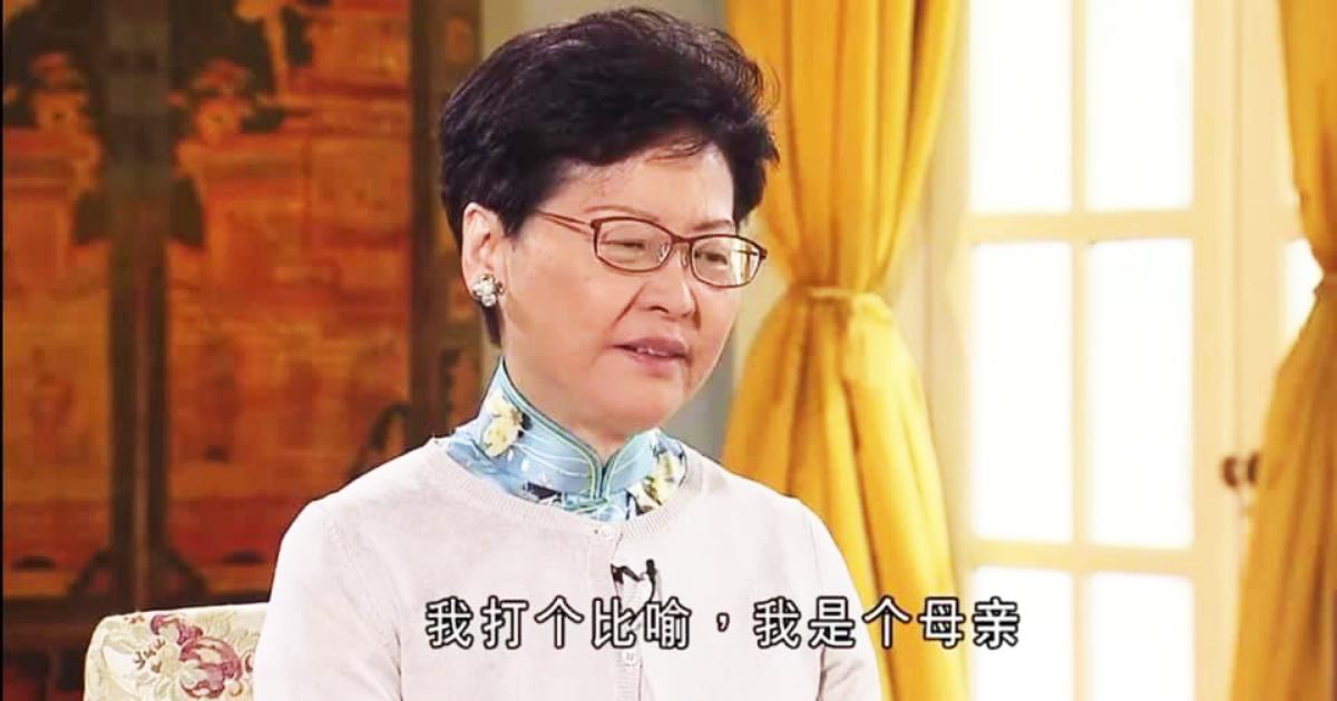 潮池 : 警察的武器是橡膠彈,林鄭的武器是TVB