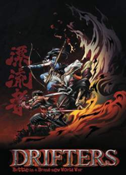 Drifters 12 Subtitle Indonesia END