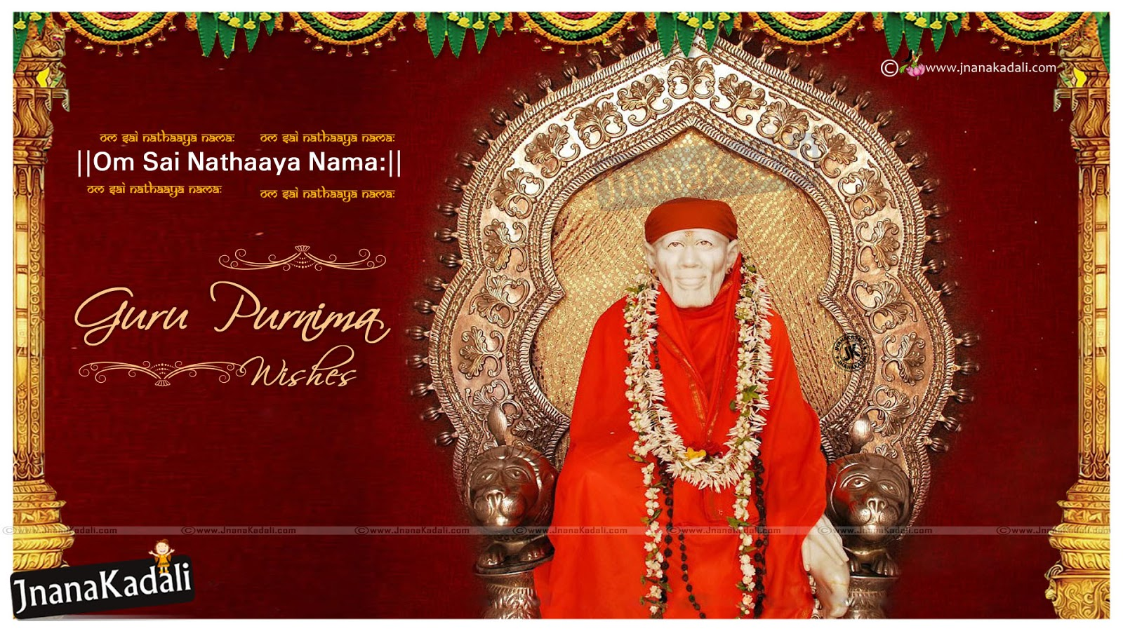 Sanskrit Of The Vedas Vs Modern Sanskrit: Guru Purnima English Quotations Greetings And Sai Baba HD