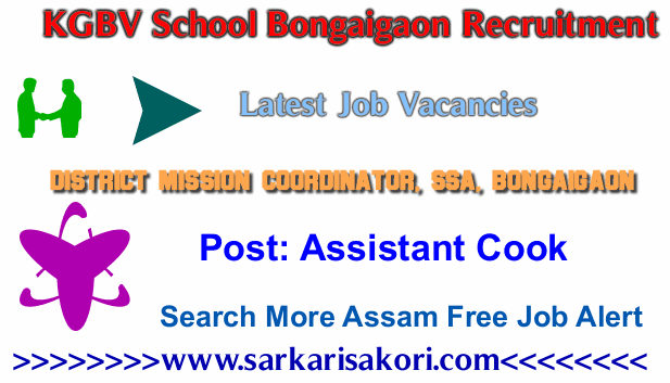 KGBV School Bongaigaon Recruitment 2017 Assistant Cook