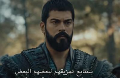 مسلسل المؤسس عثمان الحلقة 59 مترجمة موقع النور – قصة عشق HD قيامة عثمان -فخ توغاي