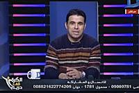 برنامج الكرة فى دريم 10/2/2017 خالد الغندور - فوز الزمالك بالسوبر