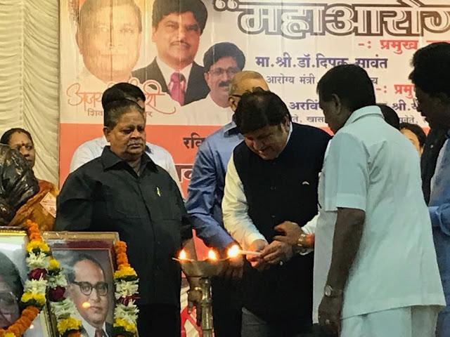 Maharashtra health minister inaugurates health camp organized by KEM Hospital.