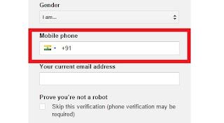 online sms verification