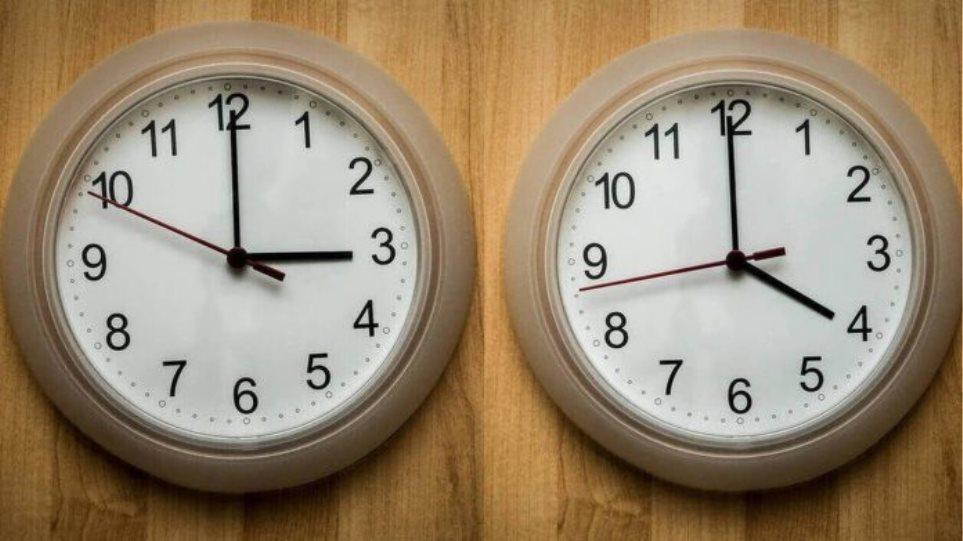Αλλαγή ώρας: Πότε περνάμε στη χειμερινή ώρα