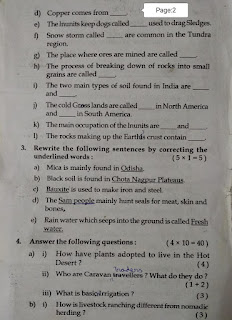 Geography Question papers class 5 page 2