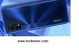 سعر هاتف Realme 7 Pro فى مصر 2021
