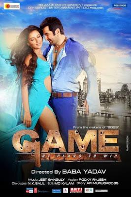 Game 2014 Bengali 720p DVDRip 1.5GB