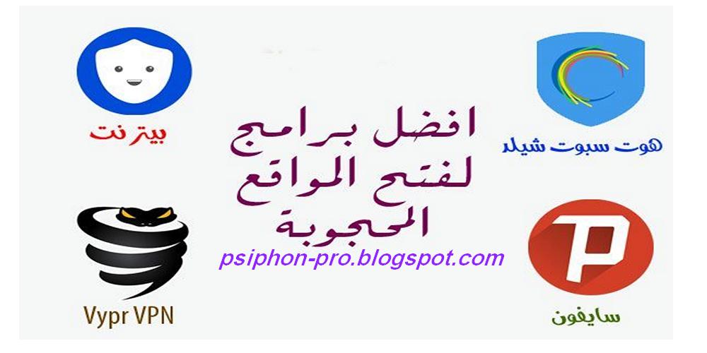 المواقع الاباحية في الكويت
