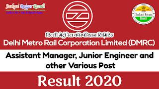 DMRC - Delhi Metro Various Post Exams Result 2020