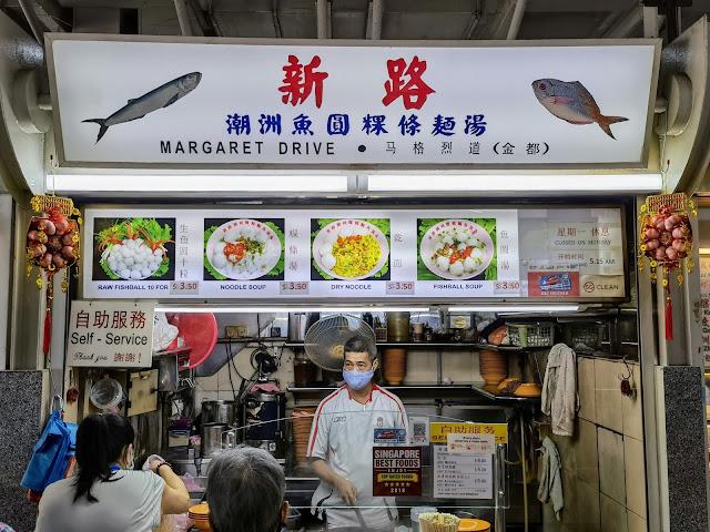 Bendemeer_Market_Food_Centre