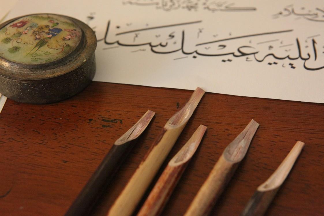 old turkish writing