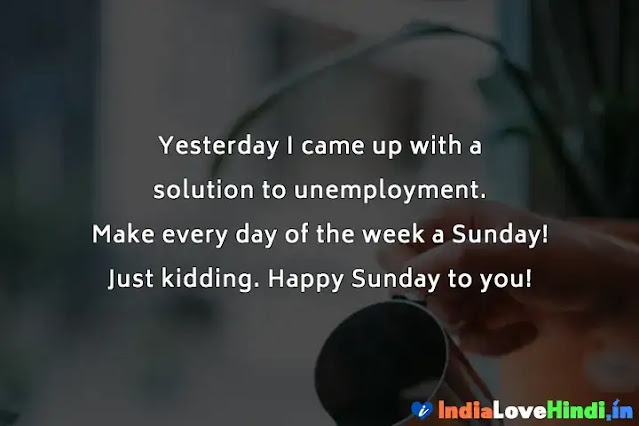 good morning sms for sunday