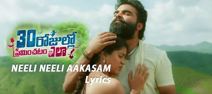 Neeli Neeli Aakasam Lyrics - 30 Rojullo Preminchadam Ela | Pradeep Machiraju | Sid Sriram - Sid Sriram, Sunitha