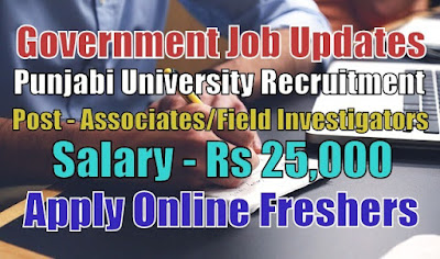 Punjabi University Recruitment 2020
