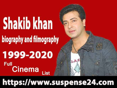 Shakib-khan-biography-and-filmography