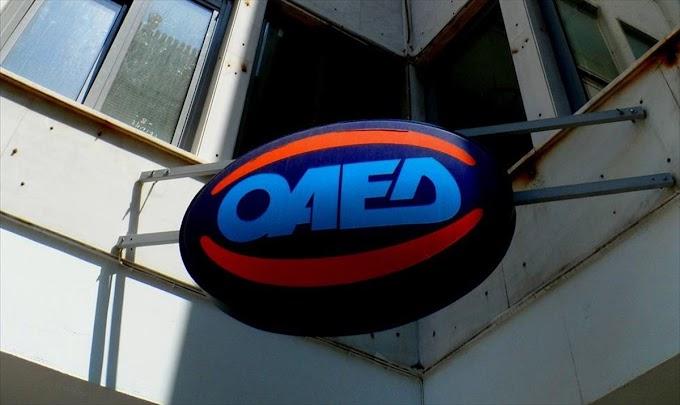 ΟΑΕΔ: Αναρτήθηκαν τα αποτελέσματα για το voucher 2.520 ευρώ για 10.000 ανέργους